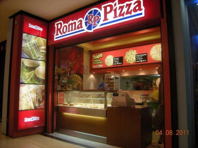 Roma Pizza επιγραφή και lightbox