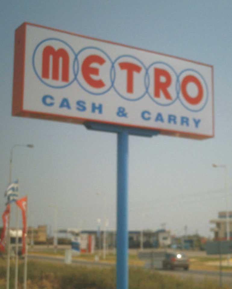 Metro μονοκόλωνο μεγάλου μεγέθους με μουσαμά
