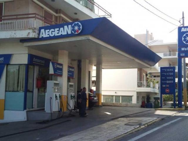 Aegean πρατήριο με μονοκόλονο και πυλωνάκι τιμών