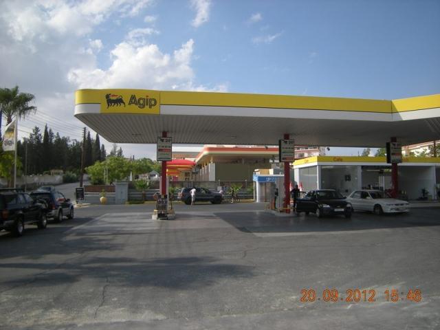 Πρατήριο Agip Κύπρος