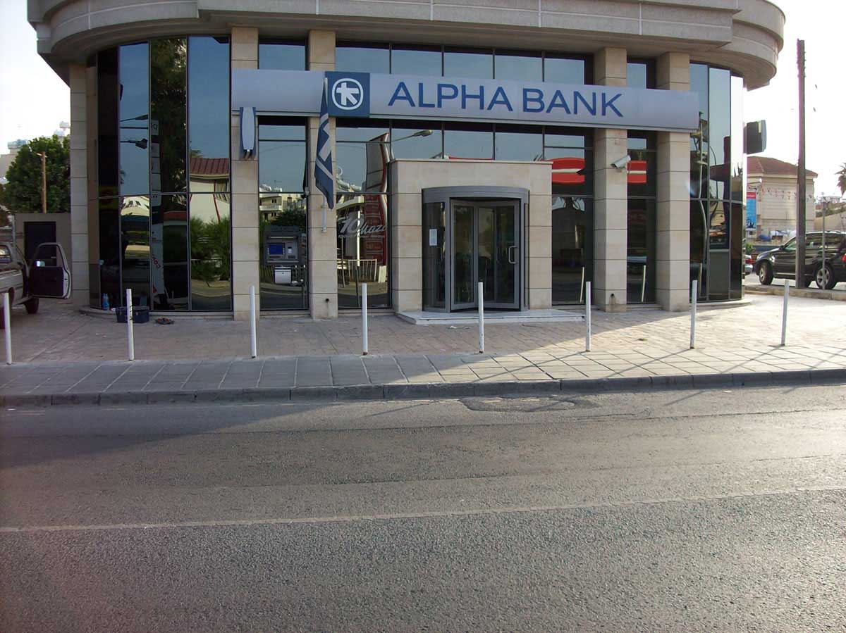 Κατάστημα Alpha Bank Κύπρος