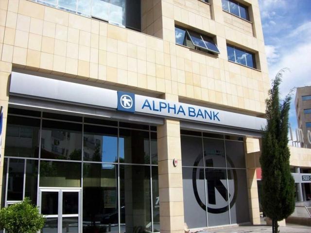 Επιγραφή και αμμοβολή Alpha bank