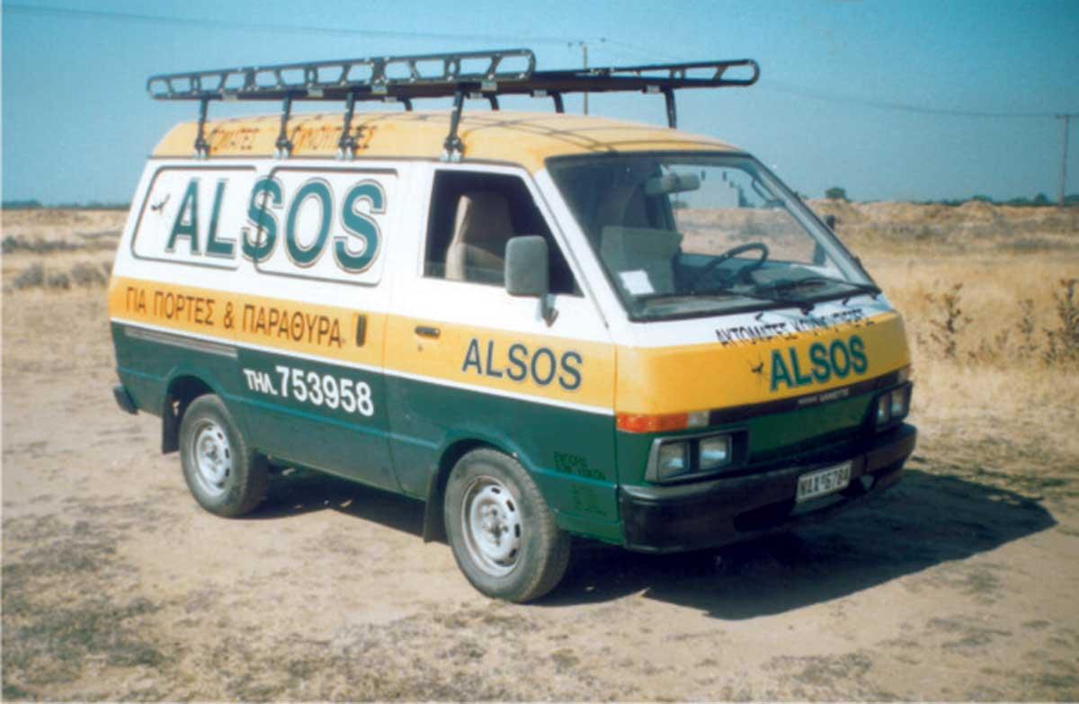 Φορτηγάκι ντύσιμο με αυτοκόλλητα alsos