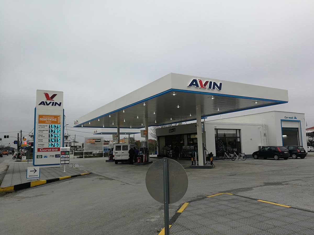 Πρατήριο Avin και πυλώνας με led τιμές