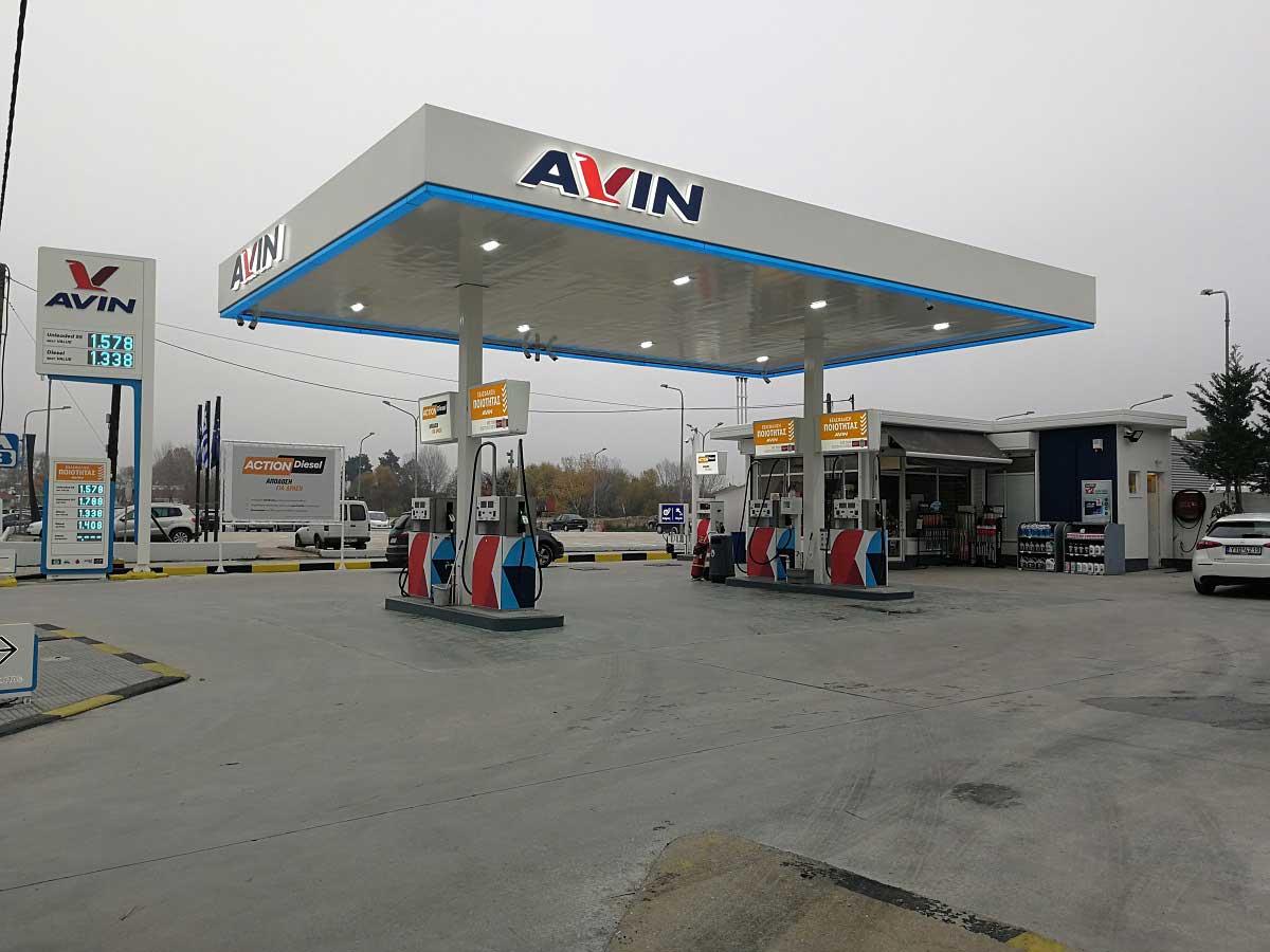 Σήμανση πρατηρίου Avin