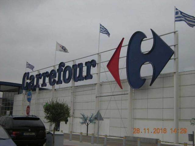 Carrefour επιγραφή καταστήματος και σήμα