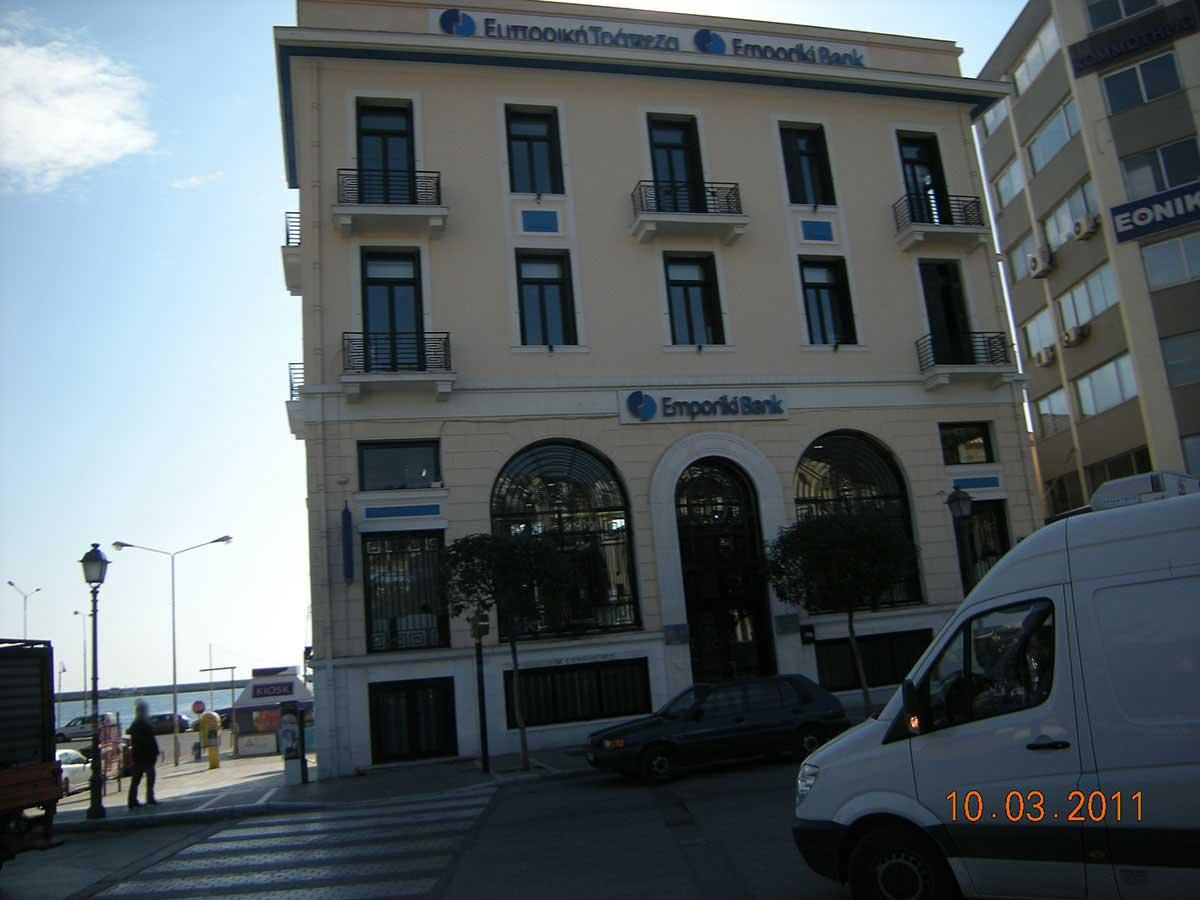Εμπορική Τράπεζα ολική επένδυση κτιρίου