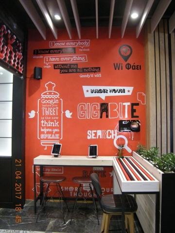 Εφαρμογή αυτοκόλλητων σε τοίχο Goodys