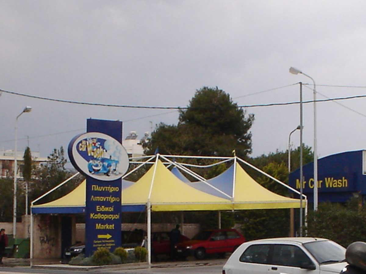 Mr Car Wash πυλώνας