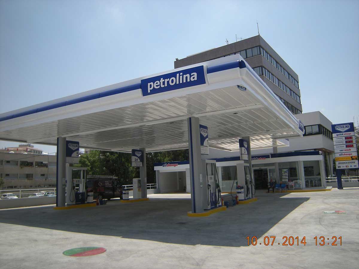 Κύπρος πρατήριο petrolina
