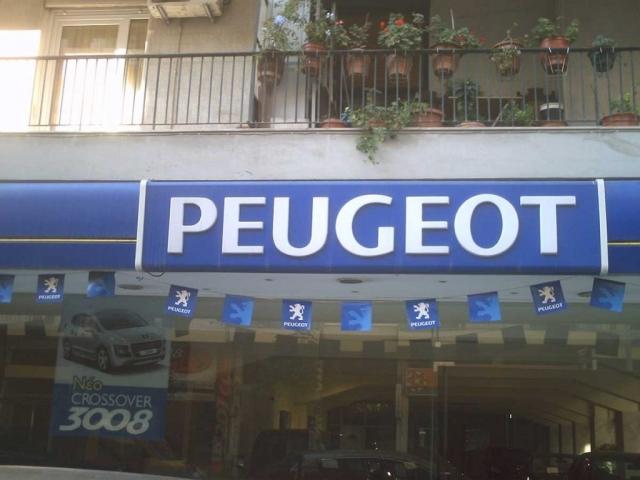 Τοποθέτηση επιγραφής Peugeot