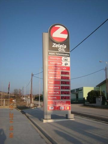 Πυλώνας με led τιμές zeleiaoil