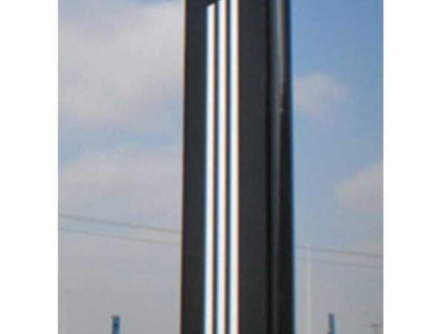 Adidas pylon