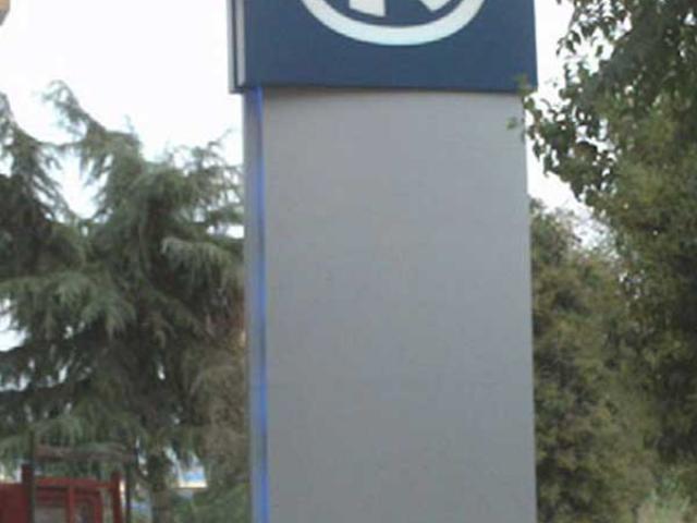 Πυλώνας Alpha Bank
