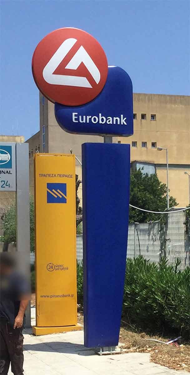 Πυλώνας Eurobank
