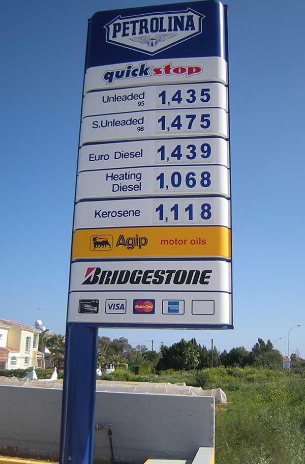 Μονοκόλωνο με τιμές Petrolina Κύπρος