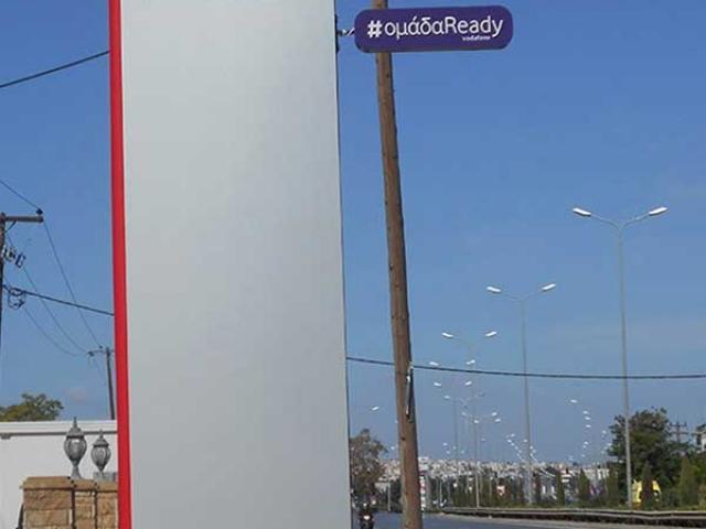 Πυλώνας - Totem Vodafone