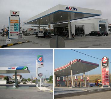 Σήμανση πρατηρίων καυσίμων και βενζινάδικα
